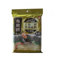 海底捞火锅底料 200g 三鲜味