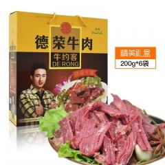 河南特产 德荣 五香黄牛肉礼盒  大块纯卤牛肉方便熟食 真空包装 200g*6袋 礼盒