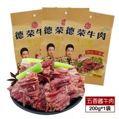 河南特产 德荣 五香卤牛肉200g*1袋 大块纯酱牛肉 熟食 真空包装 鲜熟牛肉 方便食品