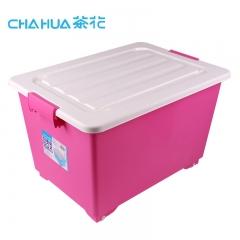 茶花正方收纳箱 35L