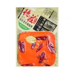 【火锅节】德庄重庆老火锅底料200g火锅调料佐料冒菜烧菜炒菜水煮