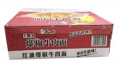 康师傅红油爆椒牛肉面(102克X24袋)袋装整箱泡面速食方便面