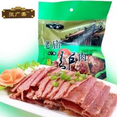 张广美老庙驴肉礼盒1.2kg(200g*6)