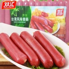 双汇 台湾风味香肠 原味300g   12个/袋