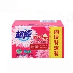 超能 女士内衣专用皂 除菌安全祛异味亲肤更舒心 茉莉清香101g*4块