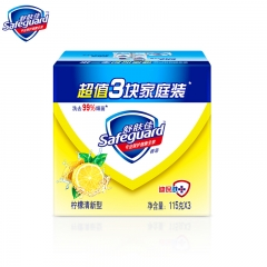 舒肤佳香皂 柠檬清新型香块115g*3块家庭装洗手沐浴皂