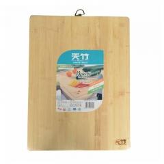 天竹砧板 案板 切菜板 46*34*1.8cm (TZ60162)