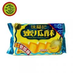徐福记蜜瓜酥  皮酥馅柔 馅酥营养零食 休闲早餐184g