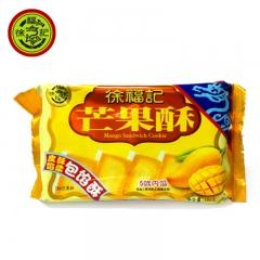 徐福记  芒果酥 休闲零食糕点心水果味184g