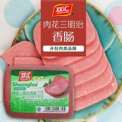 双汇 肉花三明治香肠400g