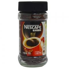 雀巢 钻石单瓶咖啡50g
