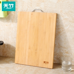天竹 切菜板 家用实木砧板 46cm*34cm*1.8cm 砧板