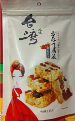 多诚 雪花千层派 牛轧与方块酥 袋装133g 蔓越莓味