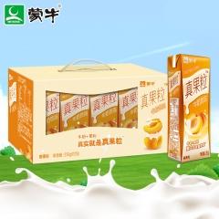 蒙牛 真果粒 一箱(250g*24盒) 桃果味