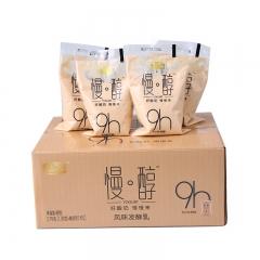 君乐宝  慢醇  早餐酸奶儿童牛奶150g*15 一箱 慢醇