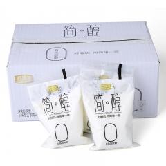 君乐宝 简醇  早餐儿童牛奶150g*15袋 一箱 简醇