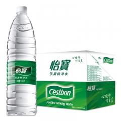 怡宝纯净水 一件(12瓶) 1.555l