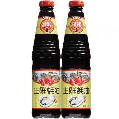 鲁花 生鲜蚝油 518克