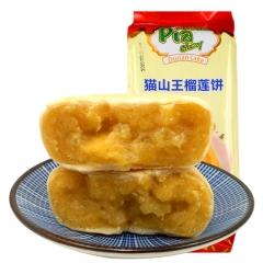 正宗猫山王榴莲酥饼300g