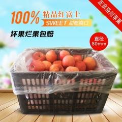 陕西洛川苹果80#28斤